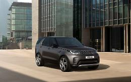 Land Rover Discovery, serie speciale Metropolitan Edition