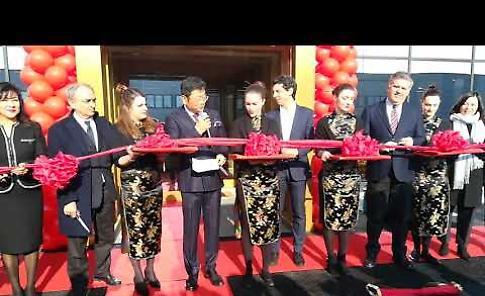 VIDEO - Taglio del nastro del nuovo stabilimento del Gruppo Mulan