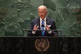 "Biden ""Ue fondamentale per clima e sicurezza"""