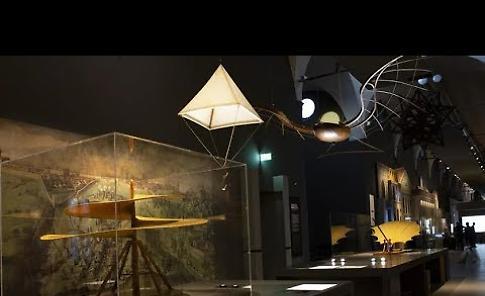Il Gruppo Arvedi sostiene le Nuove Gallerie Leonardo